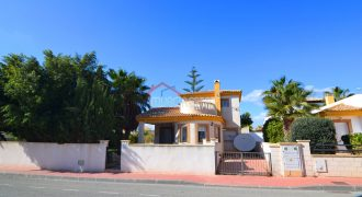 Murcia, Sucina, 3Beds Villa, Bank Repossession