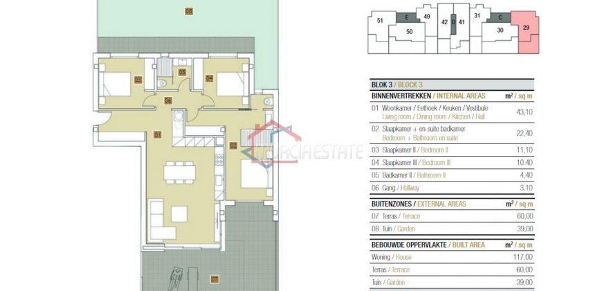 Alicante, Campoamor, Las Colinas Golf, Naranjo, 3 Beds, 2 Baths, Gr. Floor